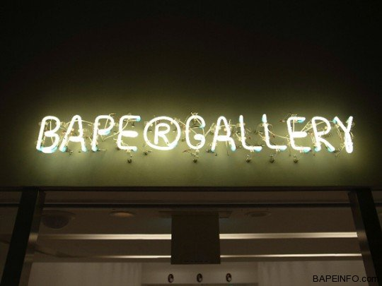bape-study-exhibition-3-540x405