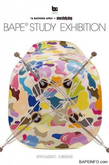 bape-study-exhibition-9-357x540