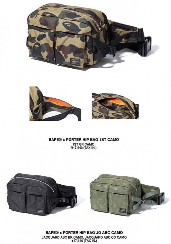 a-bathing-ape-porter-summer-2011-collection-hip-bag
