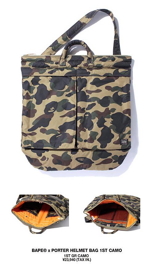 A bathing ape x porter release new bag line up for Bape x porter backpack