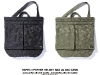 a-bathing-ape-porter-summer-2011-collection-shoulder-bags