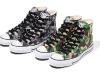stussy-bape-collection-camo-bapesta-shoes