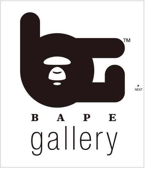 Bape Milo Classical Logo ThrowBape Logo