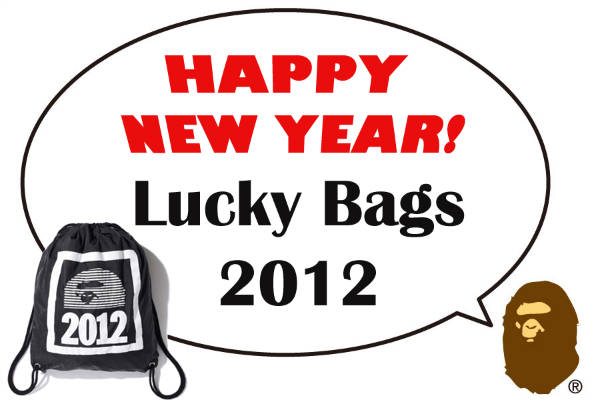 BAPE New Years Lucky Bag 2012